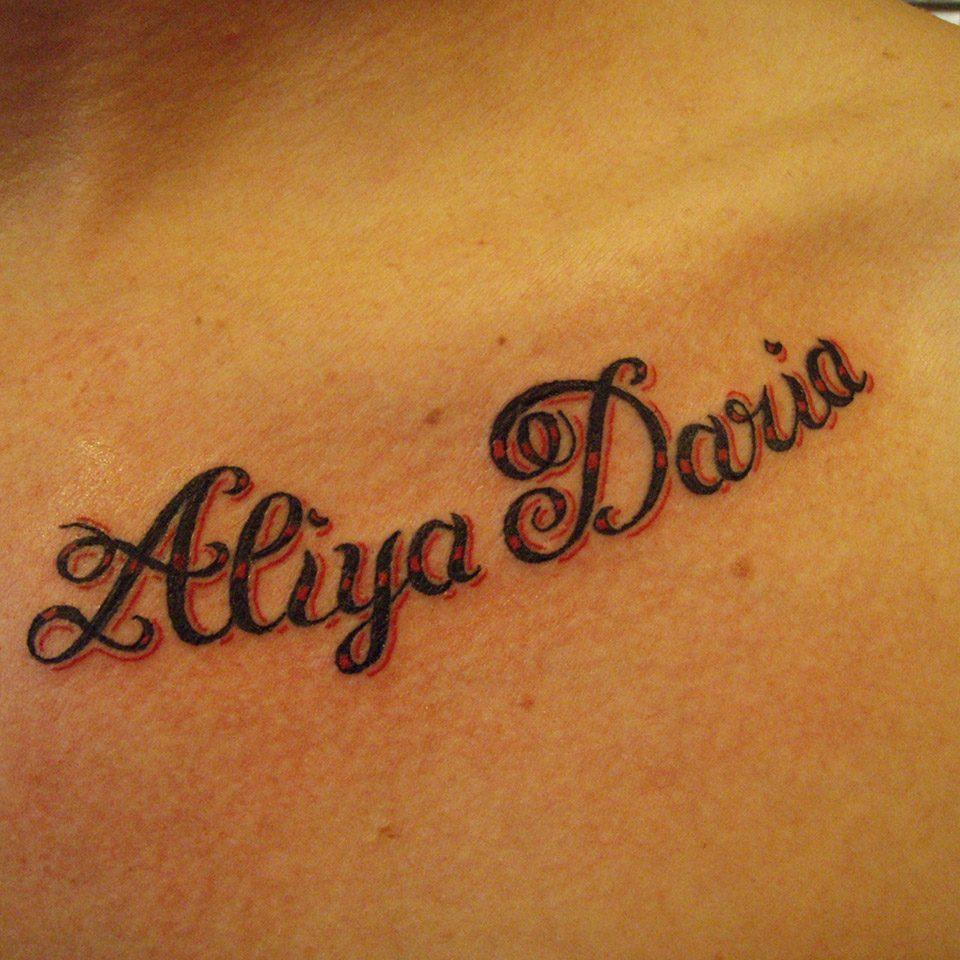 letters_ink_tattoo_bremen_15